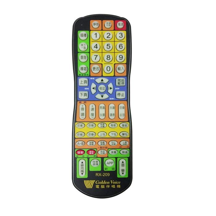 金嗓公司 Super song 行動式伴唱機-專用遙控器