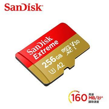 SanDisk晟碟 Extreme microSDXC A2 256G記憶卡