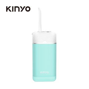 KINYO 迷你健康沖牙機