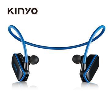KINYO MP3防水運動型藍牙耳機