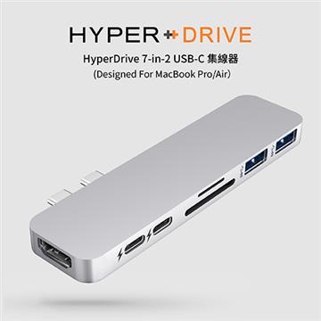 HyperDrive 7-in-2 USB-C 集線器-銀