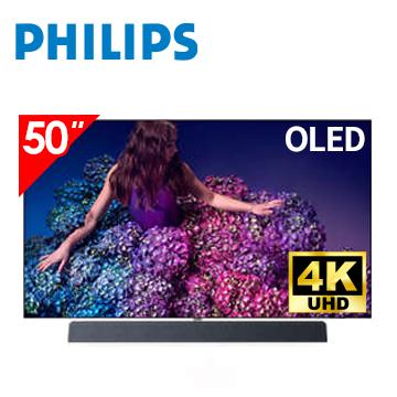 PHILIPS 55型 4K OLED智慧連網顯示器