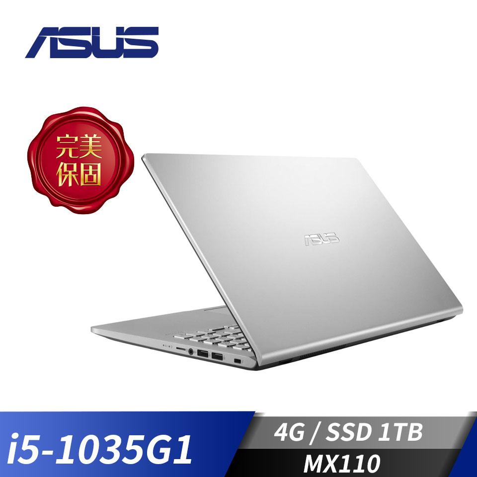 ASUS X509JB-冰柱銀 15.6吋筆電(i5-1035G1/MX110/4GD4/1TB)