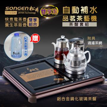 SONGEN松井 雙享泡自動補水茶盤套組-黑 SG-1372