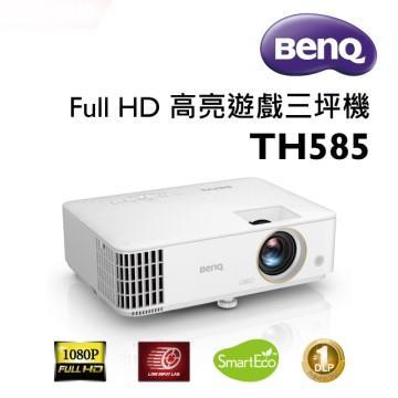 BenQ 1080P高亮遊戲三坪機