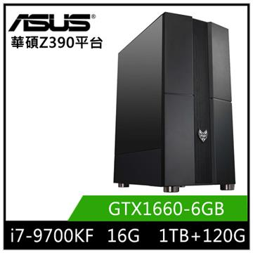 PBA華碩平台[飛廉之霸]桌上型電腦(i7-9700KF/Z390/16GD4/GTX1660/120GB+1TB)