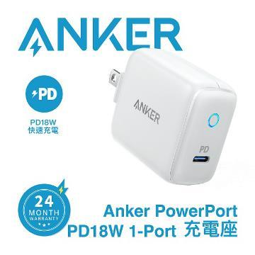 (組合賣場)Anker PowerPort 18W PD充電座-灰