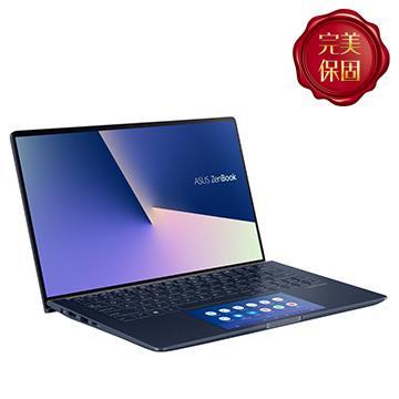 ASUS Zenbook UX334FLC-藍 13.3吋筆電(i7-10510U/MX250/16G/1T SSD) UX334FLC-0152B10510U