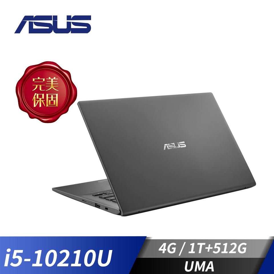 ASUS Vivobook X412FA-灰 14吋筆電(i5-10210U/4GD4/512G+1T)