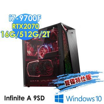 msi微星 Infinite A 9SD-851TW 電競桌機