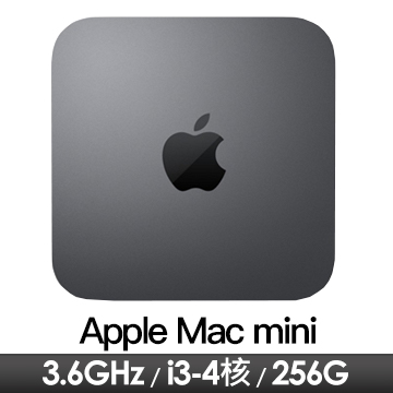 Apple Mac mini 3.6G(4核)/8GB/256GB/IUHDG630