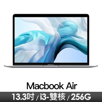 Apple MacBook Air 13.3吋 1.1GHz/8G/256G/IIPG/銀色 MWTK2TA/A