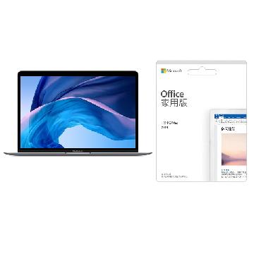 【Office組合價】MacBook Air 13.3吋 1.1GHz/8G/512G/IIPG/太空灰/2020年版+Office 2019 家用版盒裝 MVH22TA/A