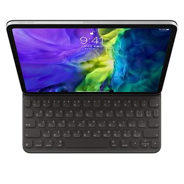 蘋果Apple iPad Pro 11吋 鍵盤式聰穎雙面夾/中文
