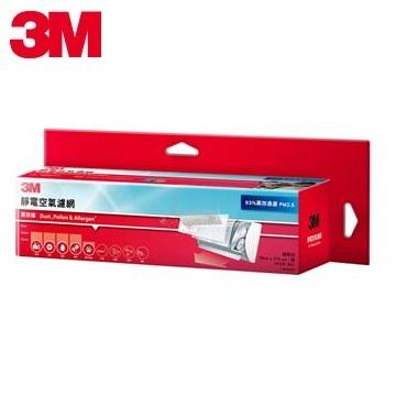 3M 高效級捲筒式靜電空氣濾網