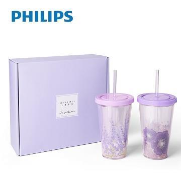 紫繽花園吸管隨手杯禮盒組