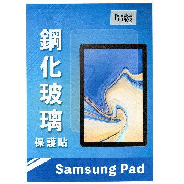 傳達 SAMSUNG Tab A 10.1(T515)玻璃保護貼