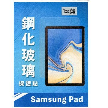 傳達 三星SAMSUNG Tab S5e (T720)玻璃保護貼
