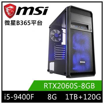 微星平台[創世銀河]i5六核獨顯SSD電腦