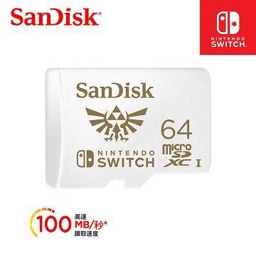 SanDisk晟碟 Switch專用64G記憶卡