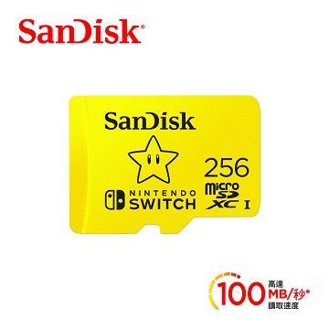 SanDisk晟碟 Switch專用256G記憶卡