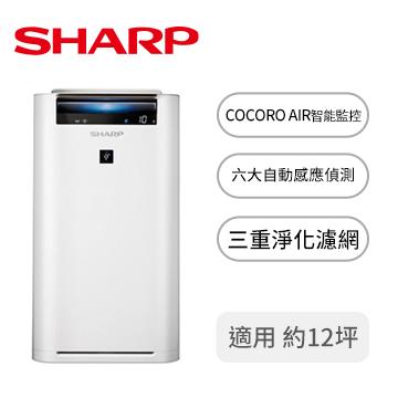夏普SHARP 日本原裝12坪AIoT智慧空氣清淨機