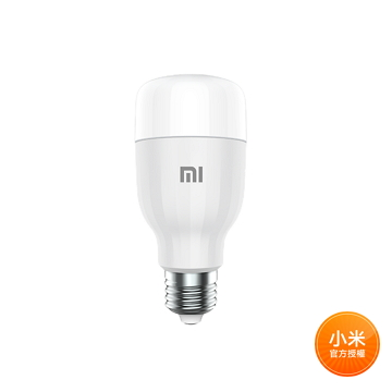 (3個裝)米家 LED 智慧燈泡 Lite 彩光版