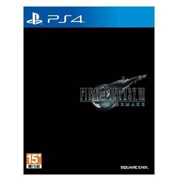 PS4 FINAL FANTASY VII REMAKE 普通版 PLAS-10545