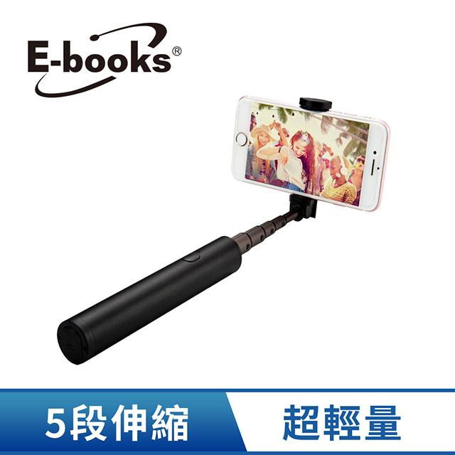E-books N71 藍牙鋁合金超輕量便攜自拍桿