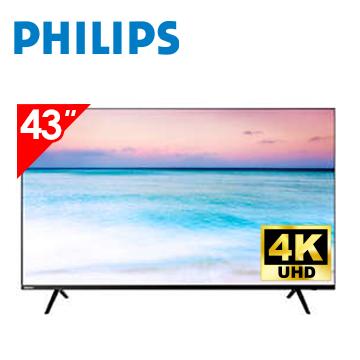 飛利浦PHILIPS 43型 4K UHD智慧連網液晶顯示器