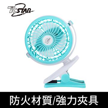 T.C.STAR 兩用隨身風扇-藍