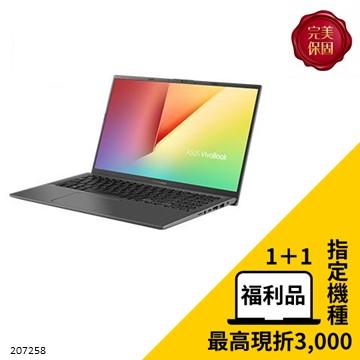 (新機*1+福利品*1)ASUS A512JP 筆記型電腦-灰 A512JP-0161G1035G1