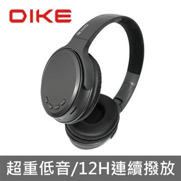 DIKE 立體重低音頭戴式藍牙耳麥 灰
