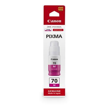 佳能Canon GI-70M 紅色墨水瓶