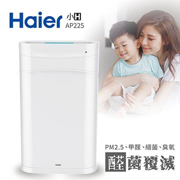 Haier海爾 小H空氣清淨機