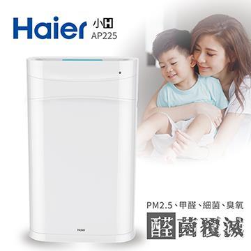 海爾Haier 小H空氣清淨機