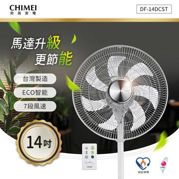 奇美CHIMEI 14吋DC微電腦ECO遙控擺頭風扇