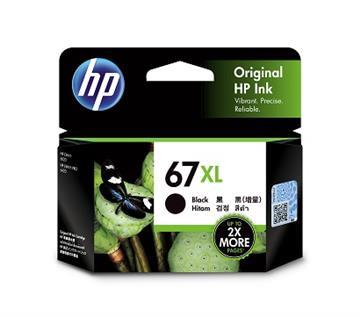 惠普HP 67XL 黑色原廠墨水匣