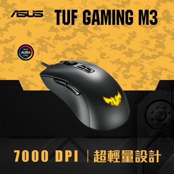 華碩 TUF-GAMING-M3電競滑鼠 TUF-GAMING-M3