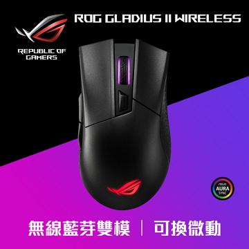 華碩 GLADIUS-II-WIRELESS無線電競滑鼠-黑