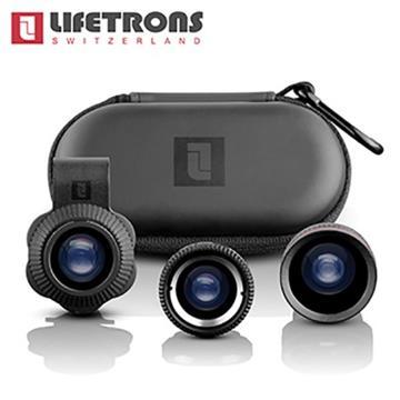 瑞士Lifetrons 三合一鏡頭組