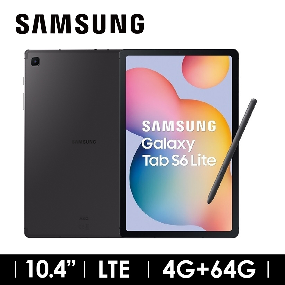 三星SAMSUNG Galaxy Tab S6 Lite 平板電腦 64G LTE 灰