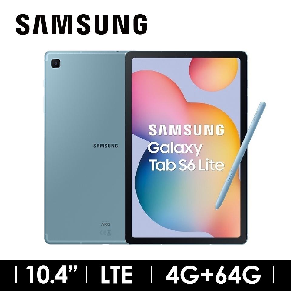 三星SAMSUNG Galaxy Tab S6 Lite 平板電腦 64G LTE 藍