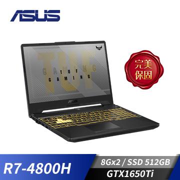 ASUS華碩 TUF Gaming A15 筆記型電腦(R7-4800H/GTX1650Ti/8GB*2/512GB)