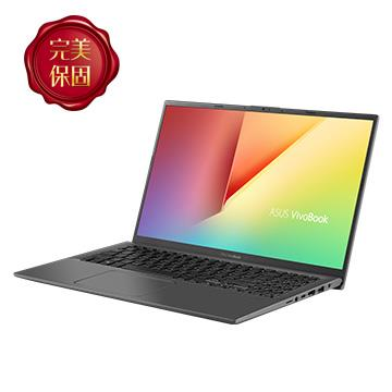 華碩ASUS X512JP-灰 15.6吋筆電(i7-1065G7/MX330/8G+8G/512G)