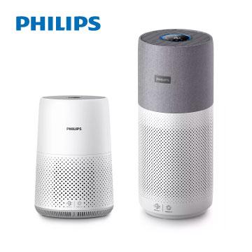 【組合價】飛利浦PHILIPS 奈米級空氣清淨機+奈米級空氣清淨機