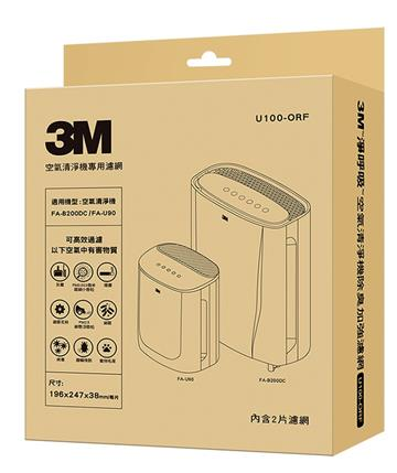3M B200/U90 除臭加強濾網(2入組)