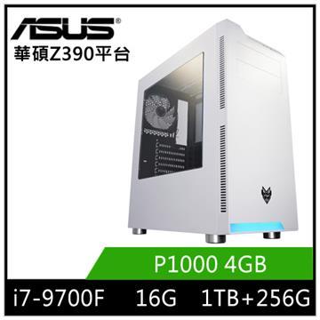 華碩平台[波希]i7八核獨顯工作站