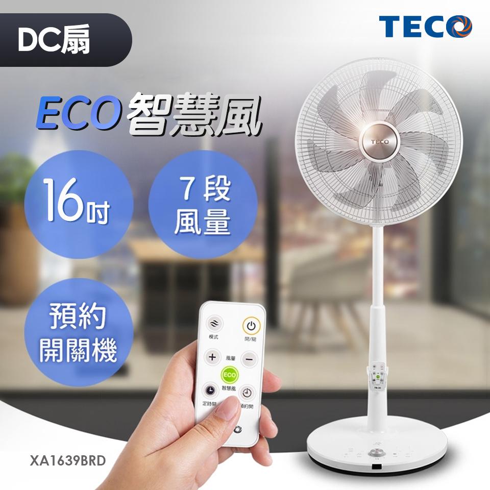 TECO東元 16吋DC馬達ECO智慧溫控遙控立扇