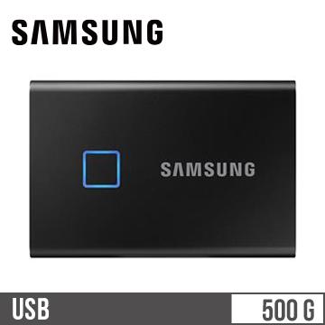 SAMSUNG T7 Touch 500GB SSD行動硬碟-黑
